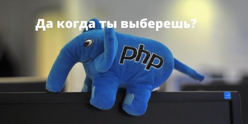 курсов по PHP